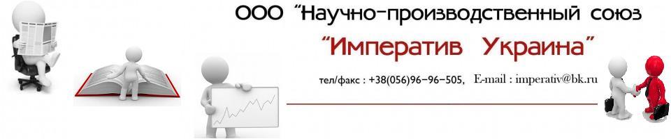 Императив_статьи