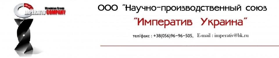 Стеклоткань, Кровельная стеклоткань,  Стеклопластик, Стеклонить, Стеклоровинг, Конструкционные стеклоткани, Электроизоляционные стеклоткани, кременеземные материалы.  - Стеклоткань ТСР-120 (360 м. рул.)   Стеклоткань ТСР-140 (340 м. рул.)   Стеклоткань ТСР-160  (300 м. рул.)   Полотно иглопробивное ИПС-Т 1000 (1400)  (15м.п. рул)  Стеклоткань  Т13ПМ (200м.п рул)  Стеклоткань Э3-180 (300м.п руп)  Стеклоткань ССК-100  (300 м. рул.)  Стеклоткань TG-140  (250 м. рул.)